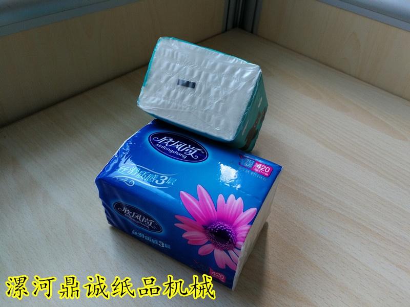 盒装抽式面巾纸机